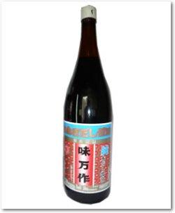 画像1: 【味万作】赤ラベル 1.8L(ペットボトル) 6本